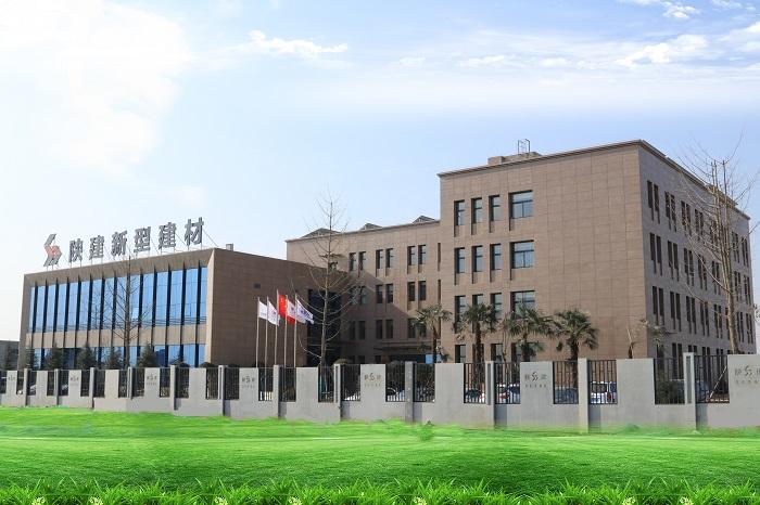基地办公楼